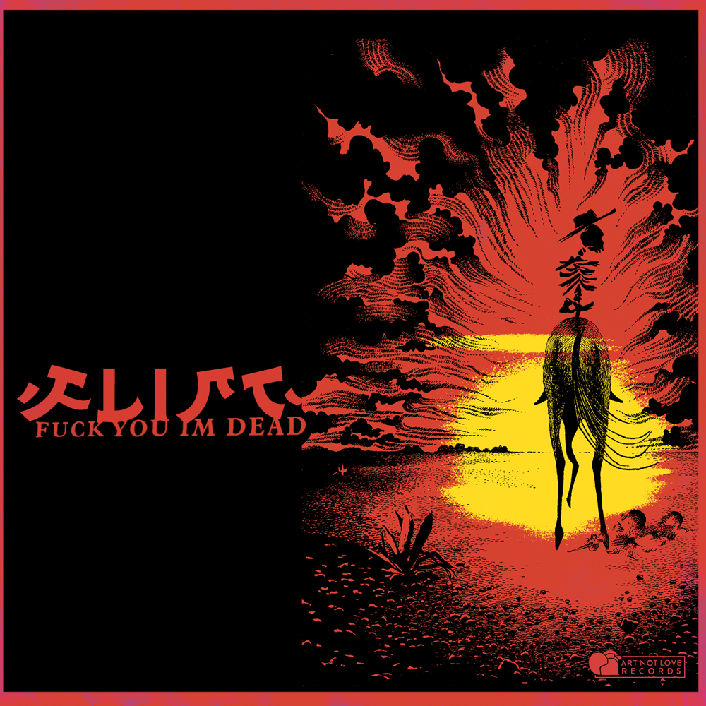 ¡FLIST! - Fuck You Im Dead